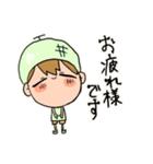 ピコくんの微妙な感情表現すたんぷ(個別スタンプ:35)