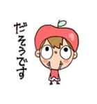 ピコくんの微妙な感情表現すたんぷ(個別スタンプ:36)