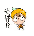 ピコくんの微妙な感情表現すたんぷ(個別スタンプ:39)