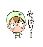 ピコくんの微妙な感情表現すたんぷ(個別スタンプ:40)