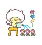 ねこだモン(個別スタンプ:01)