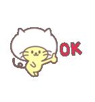 ねこだモン(個別スタンプ:03)