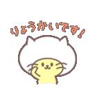 ねこだモン(個別スタンプ:04)