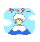 ねこだモン(個別スタンプ:05)