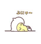 ねこだモン(個別スタンプ:09)