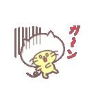 ねこだモン(個別スタンプ:30)