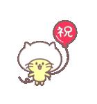 ねこだモン(個別スタンプ:36)