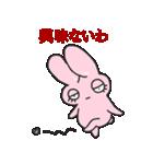 うさプリ(個別スタンプ:2)