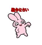 うさプリ(個別スタンプ:3)