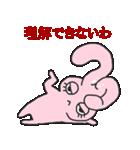 うさプリ(個別スタンプ:4)