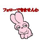 うさプリ(個別スタンプ:37)