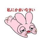 うさプリ(個別スタンプ:40)