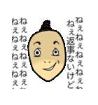 腹立つゴン蔵さん40選(個別スタンプ:35)