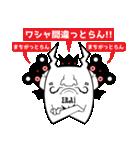 We are DEVILⅡ(個別スタンプ:04)