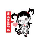 We are DEVILⅡ(個別スタンプ:07)