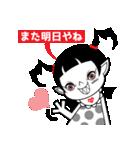 We are DEVILⅡ(個別スタンプ:22)