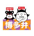 We are DEVILⅡ(個別スタンプ:40)