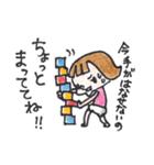 兄妹がいる日常:By あんこ日和(個別スタンプ:08)