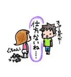 兄妹がいる日常:By あんこ日和(個別スタンプ:18)