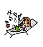 兄妹がいる日常:By あんこ日和(個別スタンプ:21)