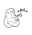 おさるのアイク(個別スタンプ:07)