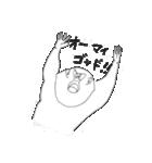 おさるのアイク(個別スタンプ:09)