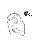 おさるのアイク2(個別スタンプ:06)