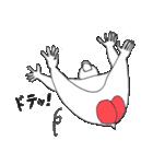 おさるのアイク2(個別スタンプ:09)