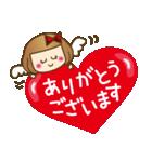 ベニちゃん1【基本/日常パック】(個別スタンプ:2)