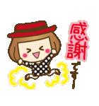 ベニちゃん1【基本/日常パック】(個別スタンプ:3)