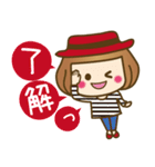 ベニちゃん1【基本/日常パック】(個別スタンプ:7)
