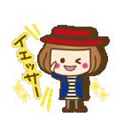 ベニちゃん1【基本/日常パック】(個別スタンプ:8)
