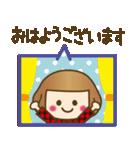 ベニちゃん1【基本/日常パック】(個別スタンプ:9)