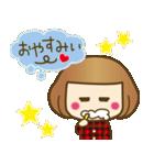 ベニちゃん1【基本/日常パック】(個別スタンプ:11)