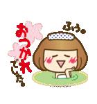 ベニちゃん1【基本/日常パック】(個別スタンプ:14)