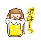 ベニちゃん1【基本/日常パック】(個別スタンプ:15)
