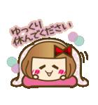 ベニちゃん1【基本/日常パック】(個別スタンプ:16)
