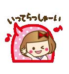ベニちゃん1【基本/日常パック】(個別スタンプ:17)