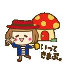 ベニちゃん1【基本/日常パック】(個別スタンプ:18)