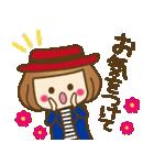 ベニちゃん1【基本/日常パック】(個別スタンプ:19)