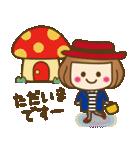 ベニちゃん1【基本/日常パック】(個別スタンプ:20)
