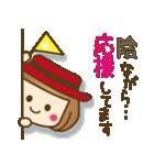 ベニちゃん1【基本/日常パック】(個別スタンプ:23)