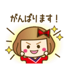 ベニちゃん1【基本/日常パック】(個別スタンプ:24)