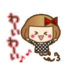 ベニちゃん1【基本/日常パック】(個別スタンプ:25)
