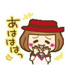 ベニちゃん1【基本/日常パック】(個別スタンプ:26)
