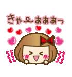 ベニちゃん1【基本/日常パック】(個別スタンプ:27)