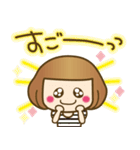ベニちゃん1【基本/日常パック】(個別スタンプ:29)