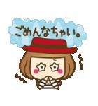 ベニちゃん1【基本/日常パック】(個別スタンプ:32)