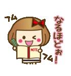 ベニちゃん1【基本/日常パック】(個別スタンプ:33)