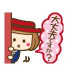 ベニちゃん1【基本/日常パック】(個別スタンプ:34)